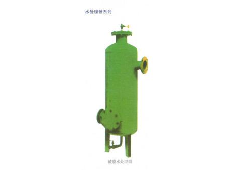被膜水处理器