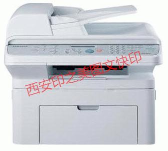 西安大图扫描电话 陕西西安大图复印扫描价格