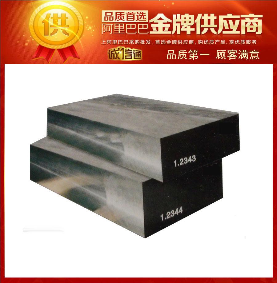 YVC5高速钢质量保证 品质至上
