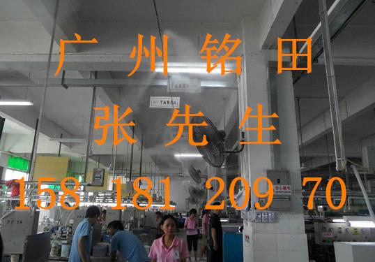 增城新塘最有效的纺织厂厂房车间降温设备