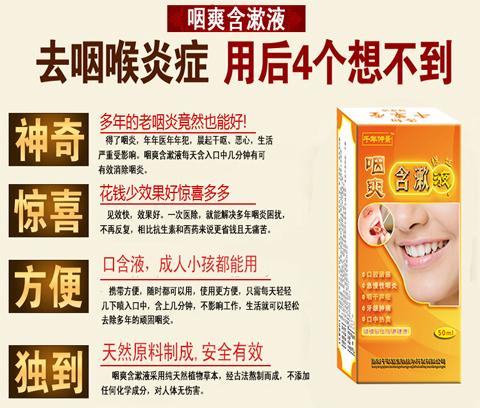 慢性咽炎有哪些危害??慢性咽炎最佳治疗方案