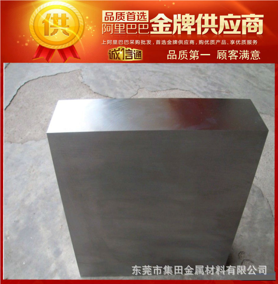 4341高速钢,,高硬度,高耐磨性,高耐热性