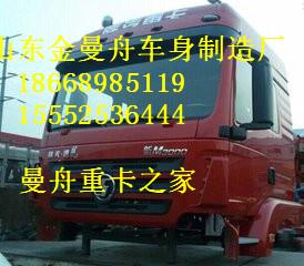 陕汽重卡系列德龙M3000驾驶室总成价格便宜厂家推出特价