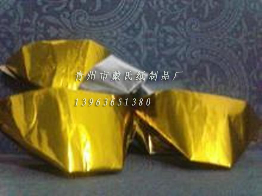 买【元宝纸】找戴氏!【最新元宝纸价格】元宝纸批发哪里有?