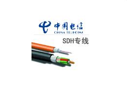 郑州电信企业专线资费