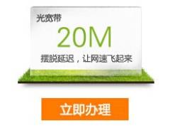郑州电信光纤宽带安装哪家专业| 郑州电信宽带安装哪家便宜