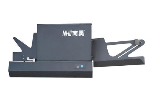 光标阅读机NH300A(单面单读)