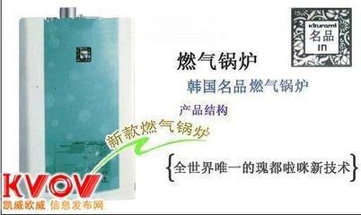 名品原厂售后电话-北京名品壁挂炉售后-名品壁挂炉售后