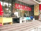上海门窗回收,上海二手铝合金回收