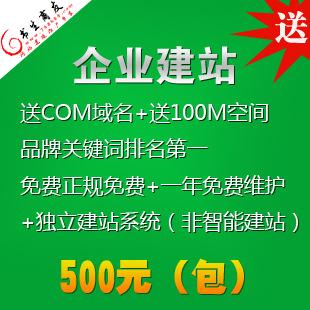 江夏区网站模板制作公司4000-262-263