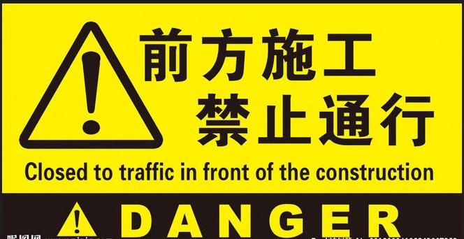 南寧標志牌廠家-交通指示牌定做,交通鋁標牌