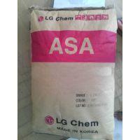 ASA塑料改性剂