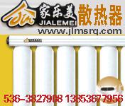 甘肃铝合金散热器 山东铝合金散热器经销商
