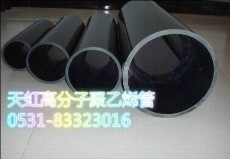 高分子聚乙烯管
