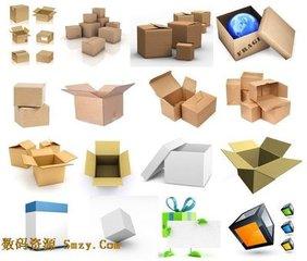 廊坊纸箱纸盒供应商北京专业生产纸箱纸盒的厂家