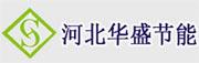 河北省华盛节能设备有限公司