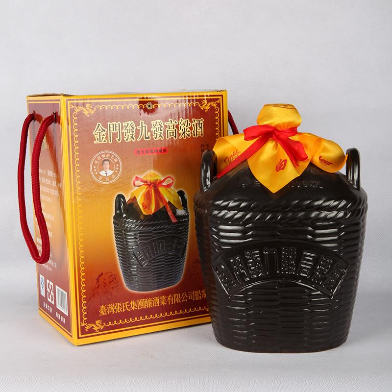 江苏马祖陈高酒-销量好的金门发九发原浆酒公司