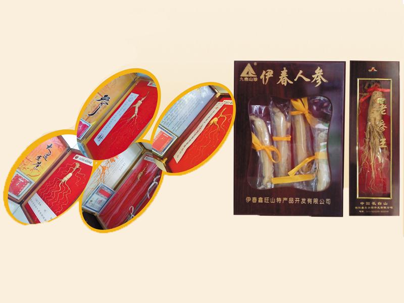 黑龙江绿色食品---人参