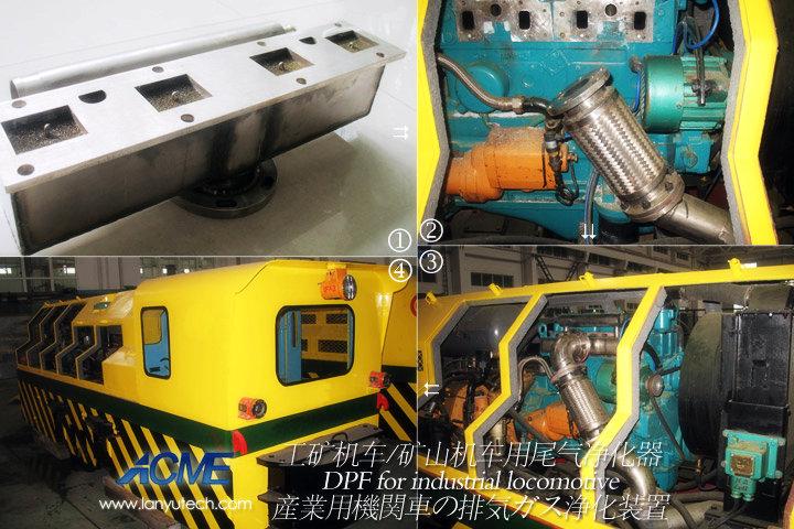 河北汉蓝提供好的工程机械尾气净化系统 工程机械尾气净化系统价格
