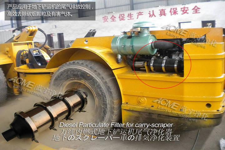 石家莊品牌好的工程機械尾氣淨化系統批售 中國工程機械尾氣淨化系統