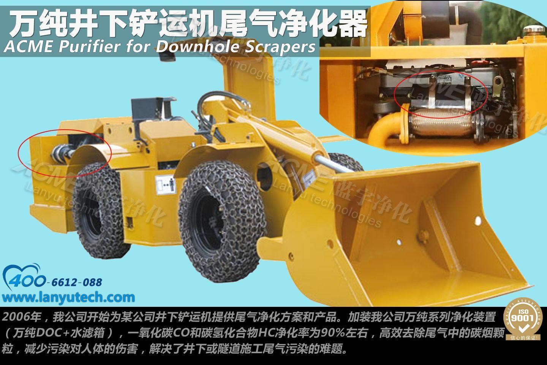 想買優惠的工程機械尾氣淨化系統,就來太仓凯博娱乐app 工程機械尾氣淨化系統價格