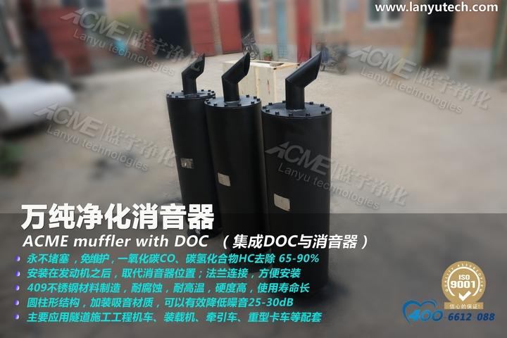 博野工程机械尾气净化系统_石家庄高品质工程机械尾气净化系统批售