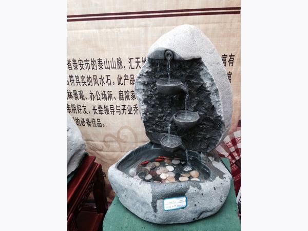 水景风水石3