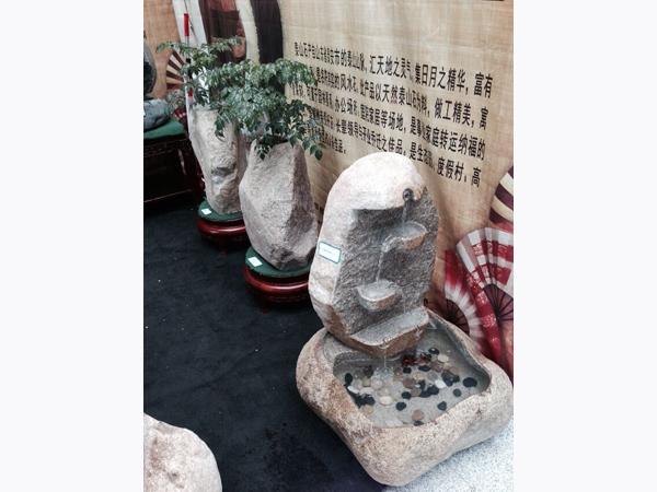 泰山水景风水石2