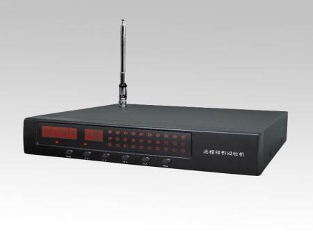 无线接收主机价格供应_要买质量好的无线接收主机就到远通电子