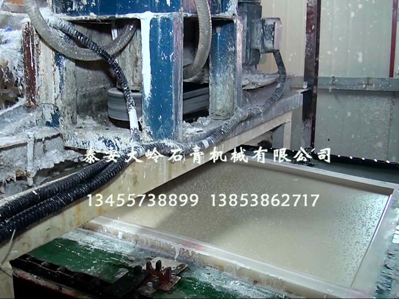 全自動石膏天花板生產設備
