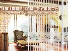 济南冰晶艺术屏风加盟培训【专业公司】价格优惠选择锦利来