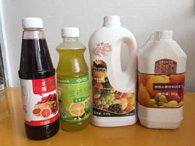 兰州嘉南黑森林果汁-您上好的选择——庆阳哪家黑森林果汁质量好