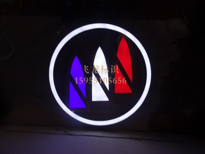 三维立体汽车标志