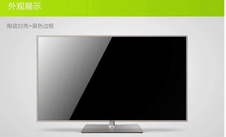海信led65k600x3d65寸智能液晶电视机