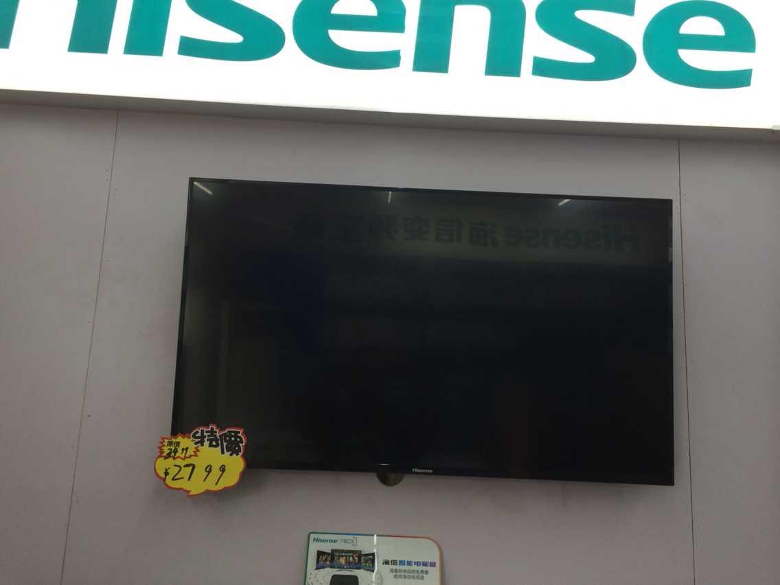 海信led40k188led电视-258.com企业服务平台