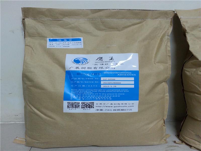 木胶粉 木胶粉供应 木胶粉厂家直销 广展树脂有限公司长期提供