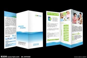 廊坊书刊画册专业生产厂家北京宣传折页宣传册印刷专家
