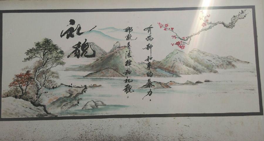 安徽文化墙安徽文化墙设计安徽室内文化墙安徽室外文