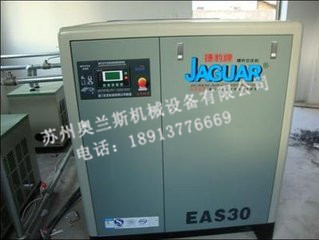 【廠家推薦】好的壓縮機批售:捷豹空氣壓縮機維修