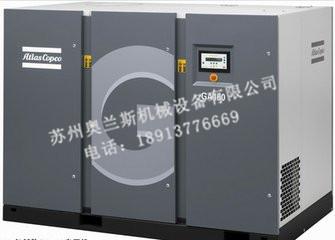 常熟空压机维修:苏州哪里有物超所值的空气压缩机供应