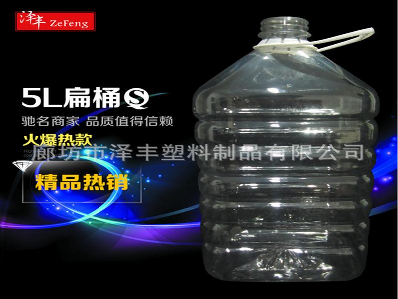 透明塑料酒桶-258.com企业服务平台