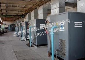 复盛空压机维修厂家,江苏高水平的空压机维修保养供应