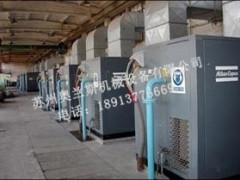 空压机维修保养当选苏州奥兰斯——上海空压机维修中心