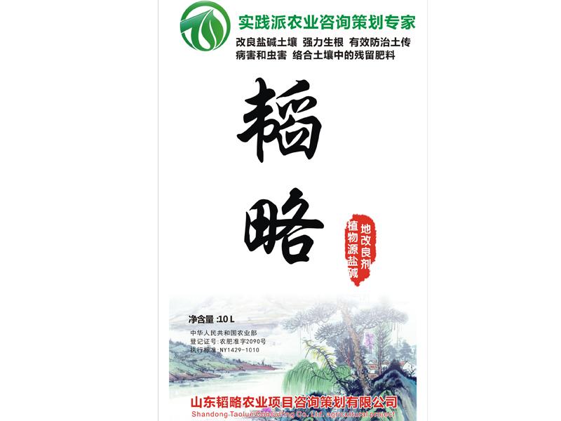 桃树蚜虫特效药,山东桃树蚜虫特效药,桃树蚜虫特效药生产厂家
