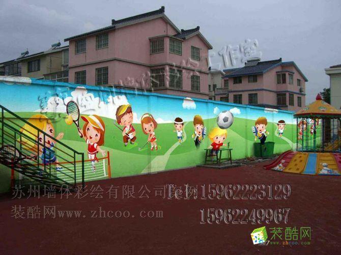 幼儿园彩绘设计