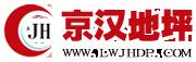 莱芜市京汉地坪工程有限公司