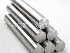 进口316不锈钢棒430不锈铁钢棒供应厂家_价格适中的进口316不锈钢棒是由瑞源不锈钢提供