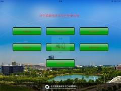 济南聊城青岛烟台日照中控系统厂家直销,烟台地面互动投影