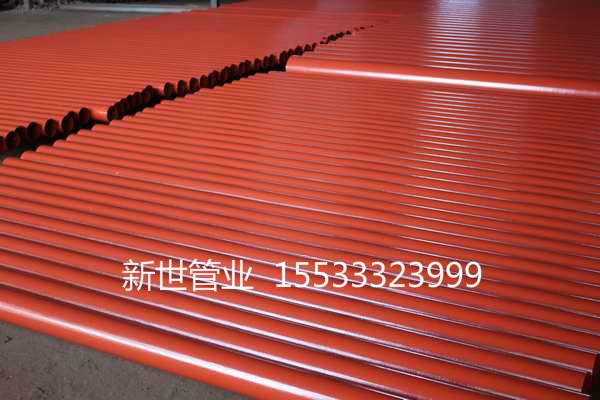 河北生产静电喷涂铸铁排水管各种规格