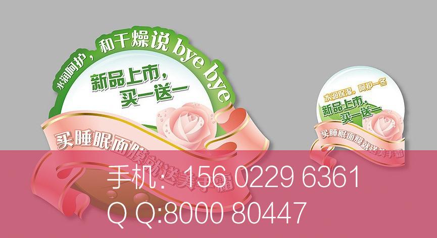 广州白云区不干胶印刷,不干胶设计印刷找印易城